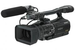 Sony HD-VHR-1