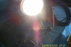 HMI-1200-S5030063